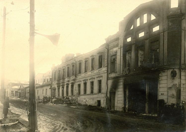 Разрушенный Луганск в 1943 году